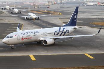 Boeing 737-800 Photos | Airplane-Pictures