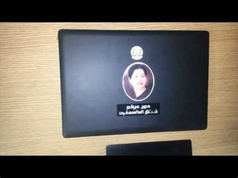 Tamilnadu Government Laptop Review - YouTube