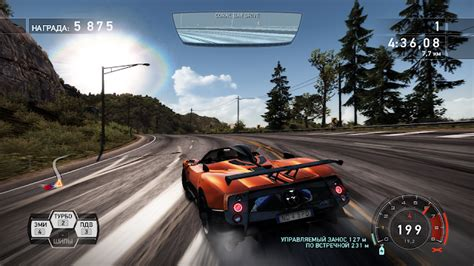 Comment Telecharger Need For Speed Hot Pursuit 2010 PC